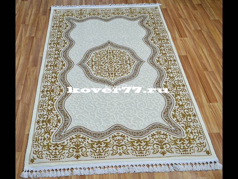 GALATA E160B CREAM YELLOW